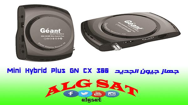 جهاز جيون الجديد GN CX 300 Mini Hybrid Plus