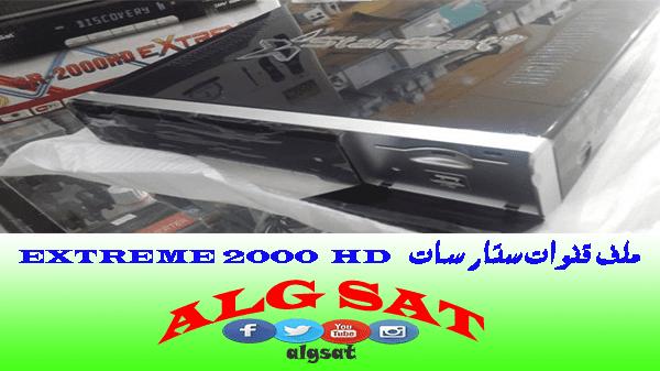 ملف قنوات ستار سات STARSAT SR 2000 HD EXTREME