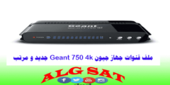 ملف قنوات جهاز جيون Geant 750 4k جديد و مرتب