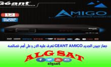 مواصفات Starsat 2000 + 90000 Extreme | ALG SAT