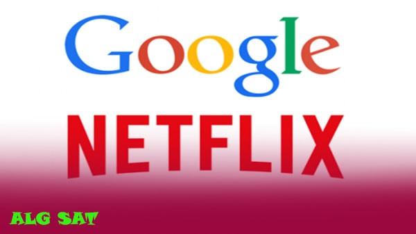 ارتفاع استخدام غوغل ونتفليكس في الجزائر بنسبة 30% بسبب الحجر الصحي