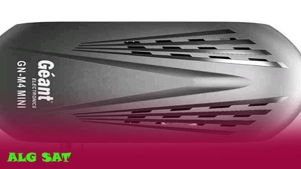 جهاز جيون Geant M4 MINI الجديد الحامل لسيرفر فوريفر وبسعر خرافي
