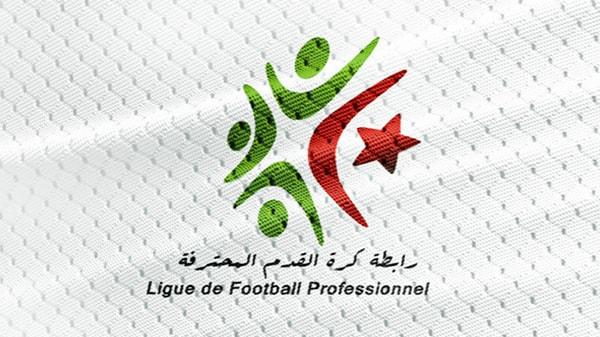 الاتحاد الجزائري مصر على إكمال بطولة الدوري